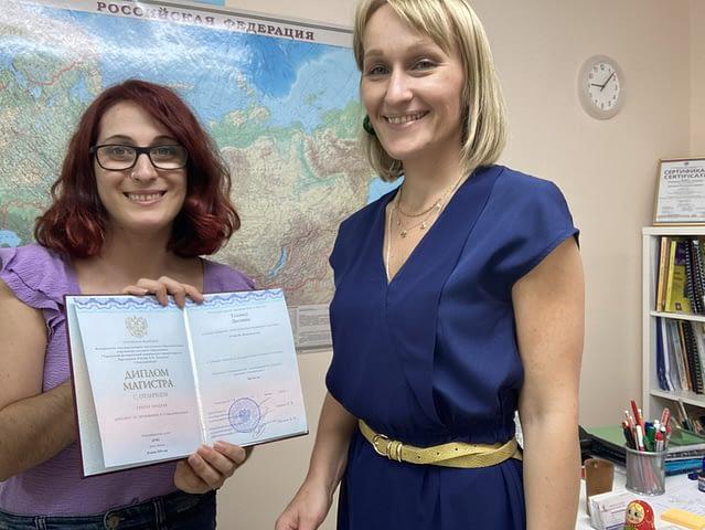 Diplom Despina
